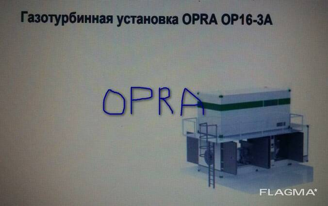 Gas turbines OPRA OP16-ZA without operating time from storage