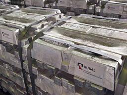 Te konumohe Tuatahi A-7 | Ingo konumohe | Primary aluminum